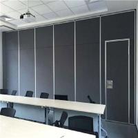 Sliding Folding Partition Doors Movable Sound Proof Partition Wall For Meeting Room Manufactures