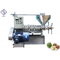 China Easy Control High Oil Yield Oil Press Machine 1.1KW Vacuum Power With L Type System on sale