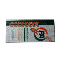 Quality Waterproof Laminated BOPP Printed Bags  , PP Laminated Woven Sacks 10KG / 25KG for sale