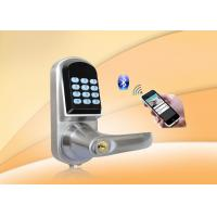 China Remote Controller, Password Safe Door Lock With Password Keypad, Key unlock, Low Voltage Alarm wholesale