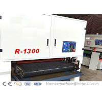 High quality machinery R-RP1300 woodworking wide belt sander Manufactures