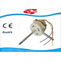 High Performance Brushless Dc Motor 12/24VDC Stand Fan Motor 75 Series Manufactures