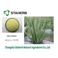 Aloin Natural Cosmetic Ingredients Barbaloin , Aloe vera extract 8015-61-0 Manufactures