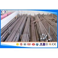 EN355 Hot Rolled Steel Bar , Q + T / Black Or Peeled Alloy Steel Bar Manufactures
