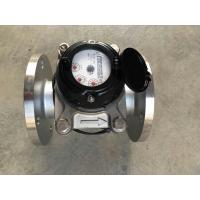 Quality Stainless Steel Woltman Water Meter Magnetic Drive For Cold Water Small Pressure Loss for sale