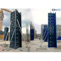 120 Adjustable Steel Column Formwork , Circular Formwork Systems C-SF120 Manufactures