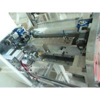 China Copper Foil Coating Machine / Aluminum Substrate Film Coating Equipment on sale