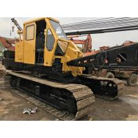 45 Ton Kobelco Used Crawler Crane With Good Price For Sale , 2006 Year Cheap Price to Sale Manufactures