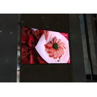 Quality P2.5 Commercial Advertising LED Display For Shopping Mall 2m ~ 10m Viewing Distance for sale