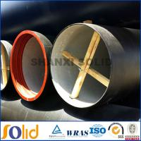 China ductile iron sewer pipe on sale