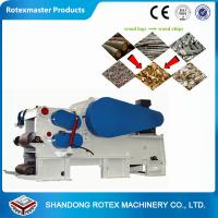 Buy cheap Forest machinery wood logs chip machine large capacity wood crusher from wholesalers