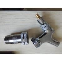 Beer barrels stainless steel valves,Processing custom all kinds of mechanical parts, and mechanical processing parts Manufactures