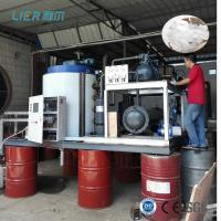 Rapidly Cooling Saltwater Flake Ice Machine For Chemical / Dyestuff Manufactures