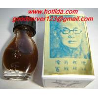 CHINESE BRUSH SUIFANS KWANG TZE SOLUTION SEX SPRAY HEALTH CARE Manufactures