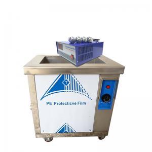 China heat exchanger cleaning ultrasonic bath 28khz/25khz/20khz/40khz frequency on sale