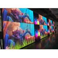 Buy cheap High Brightness P6.67 Outdoor Advertising LED Display with 640mmx640mm Cabinet from wholesalers
