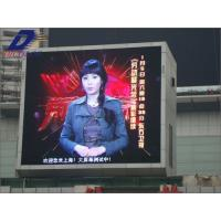 Quality Shanghai LED AD Panel for sale