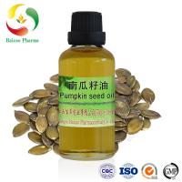 Natural Cold Pressed Pumpkin Seed Oil Manufactures