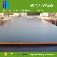 China 2018 competitive price commercial plywood phenolic film faced plywood products supplier on sale