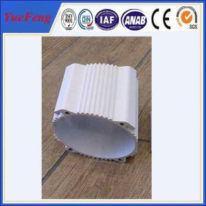 aluminum profile extrusion aluminum radiator manufacture, OEM kinds of aluminium profiles Manufactures