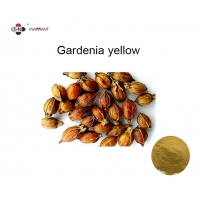 Brown Powder 99% Gardenia Fruit Extract Manufactures