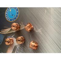 China Thermal dynamics plasma parts 9-8238 shield 50-60A for SL60 SL100 on sale