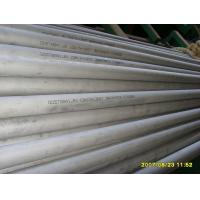 China Annealed Stainless Steel Seamless Tube JIS G3459 JIS G3461 SUS304 OD 6 - 830mm on sale