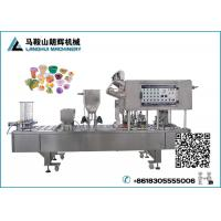 Automatic Jelly | Pudding Plastic Cup Filling Sealing Machine Manufactures