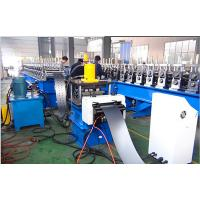 5.5KW 20Mpa Hydraulic Station Roll Forming Machine With 1.5mm - 2.0mm Forming Thickness Manufactures