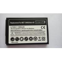 OEM/ ODM Cellphone batteries from china supply all kinds of batteries Manufactures