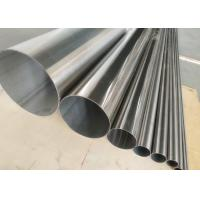 1.4301 Polished Stainless Steel Welded Tubes DIN 11850 Grade 85 X 2.0MM Manufactures