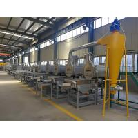 Multi Function Peanut Processing Machine For Half Separating And Red Skin Peeling Manufactures
