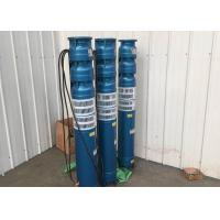 8 Inch Vertical Electric Borehole Water Deep Well Submersible Pump Manufactures