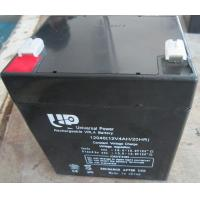 China High rate sealed  vrla lead acid battery 12v 4ah telecommunication battery on sale