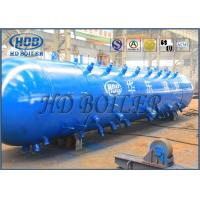 High Pressure Water Tube Boiler Steam Drum For 75 T / H Indonesia EPC Project Manufactures