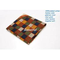 African Wax Print Fabric Manufactures