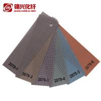 PVC Polyester Sunscreen Curtain Fabric , Anti UV Roller Blind Blocking Curtain Fabric Manufactures