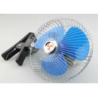 12V And 24V Metal Silver Electric Cooling Fans For Trucks Electric Radiator Fan Manufactures
