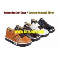 Leather Kids' Casual Shoes Manufactures