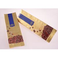 China Three Seal Flat Bottom Paper Food Bag Food Flexible Packaging ISO 9001 on sale