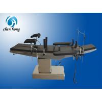CH-T201 comprehensive electric operating table Manufactures