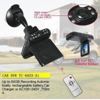 Buy cheap Car Security DVR Camera from wholesalers