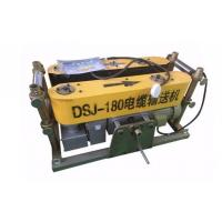 Quality Yellow / Red Electrical Cable Pulling Tools DSJ Serise Crawler Cable Conveyor for sale