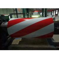 China Color Coated Steel Slit Coil RAL9002 White Z275 2500-6000 mm Length for sale