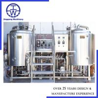 China Stainless Steel Micro Beer Equipment 100L 200L 300L 500L 1000L Per Batch on sale