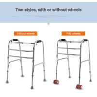 Medical Disabled Walking Frames , Mobility Walking Sticks Foldable Manufactures