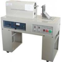 Ultrasonic Wave Sealing Machine For Hose Tails, QDFM-125 Manufactures