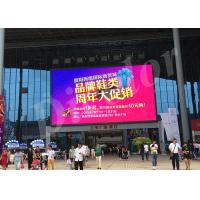 Energy Saving Pioneer Outdoor Led Display Screen / Led Outdoor Display Board Manufactures