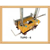 China rendering machines tools for sale & wholesale wall plastering machine price video wiping on sale