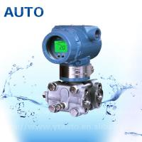 China Capacitative Type 4 20mA Differential Pressure Transmitter with HART with low cost on sale